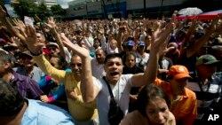 Акція на підтримку лідера опозиції Хуана Гуайдо в Венесуелі