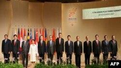 Tổng thống Obama mong được làm việc với các nhà lãnh đạo ASEAN để đánh giá tiến bộ về việc hợp tác thương mại, năng lượng và an ninh.