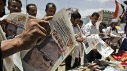 توافق برای تشکیل دولت انتقالی در یمن
