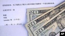 """艾未未工作室志愿者公布部分捐款:""""收到境外反华势力快递的60刀,又50元。"""""""