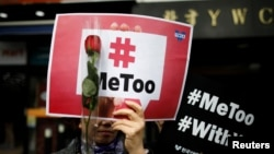 #MeToo movement on International Women's Day 2018.