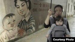 «Нация одного ребенка». Кадр из фильма