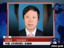 环球时报总编胡锡进参加美国之音电视节目 (VOA卫视视频截图)