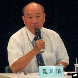 台湾渔业界保钓人士夏万浪