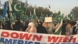 巴基斯坦不接受美边界遇袭调查结果