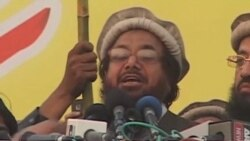 2011-12-19 粵語新聞: 巴基斯坦舉行反美抗議