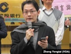 反媒體巨獸青年聯盟副總召集人劉敬文(美國之音張永泰拍攝)