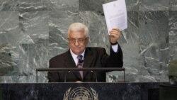 نگاه مطبوعات آمريکا به سخنرانی محمود عباس