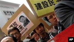 Manifestação em Hong Kong em solidariedade com Ai Weiwei, um dos mais importantes artistas chineses da actualidade