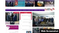 تصویری از وبسایت خبرگزاری برنا