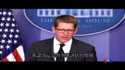 2014-05-07 美國之音視頻新聞: 奧巴馬呼籲採取緊急行動應付氣候變化