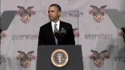 سیاست خارجی اوباما درچارچوب رهبری آمریکا