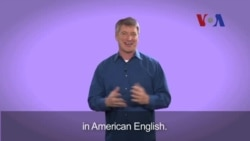 English in a Minute: Dressed To Kill