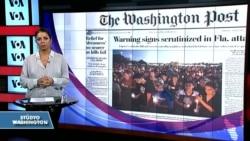 16 Şubat Amerikan Basınından Özetler