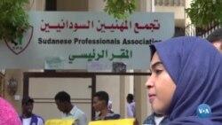 Sudão, líderes no feminino