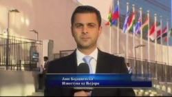 Иванов ќе се обрати на Генералното собрание на ОН