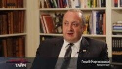 Прайм-Тайм: Президент Грузії Георгій Маргвелашвілі