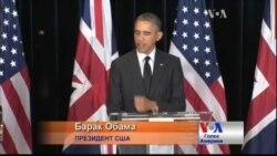 Обама : Кілька тижнів спостерігаємо за Путіним, а далі - нові санкції