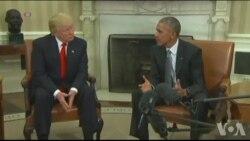 奥巴马总统与当选总统川普在白宫会面(英文视频)