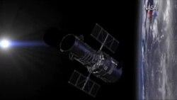 Habll fəza teleskopu bu il orbitdə 25-ci ildönümünü qeyd edir