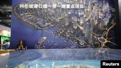 """新冠疫情掃過""""帶路""""陷債務呼聲高漲中國免債難"""