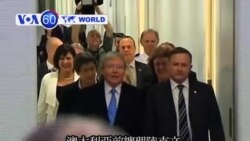 VOA國際60秒(粵語): 2013年6月26日