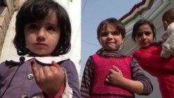 مفاد واکسین پولیو از زبان یک کودک افغان