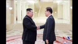 川普稱美國為北韓核問題發展方向做好兩手準備 (粵語)