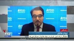 آیا امکان سوءاستفاده جمهوری اسلامی از سیستم مالی سوئیفت وجود دارد؟ بهنام طالبلو پاسخ میدهد