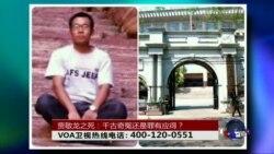 时事大家谈: 杀村官恶讯频传,贾敬龙案连锁反应?
