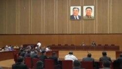 رسانه های کره شمالی از توافق دو کره برای مذاکره خبردادند