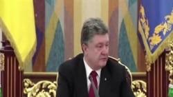 波羅申科呼籲聯合國派維和人員駐烏克蘭