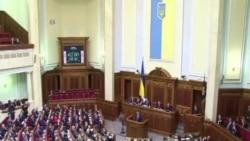 烏克蘭議會支持亞采紐克留任總理