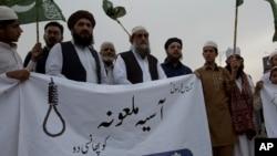 آسیہ بی بی کی بریت کے خلاف پاکستان میں مذہبی جماعتوں نے احتجاج کیا