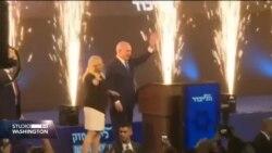 Trump pomogao pobjedu Natanjahua u Izraelu