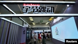 中國北京舉行的中國國際軟件博覽會上,字節跳動公司的展位。(2018年6月29日)