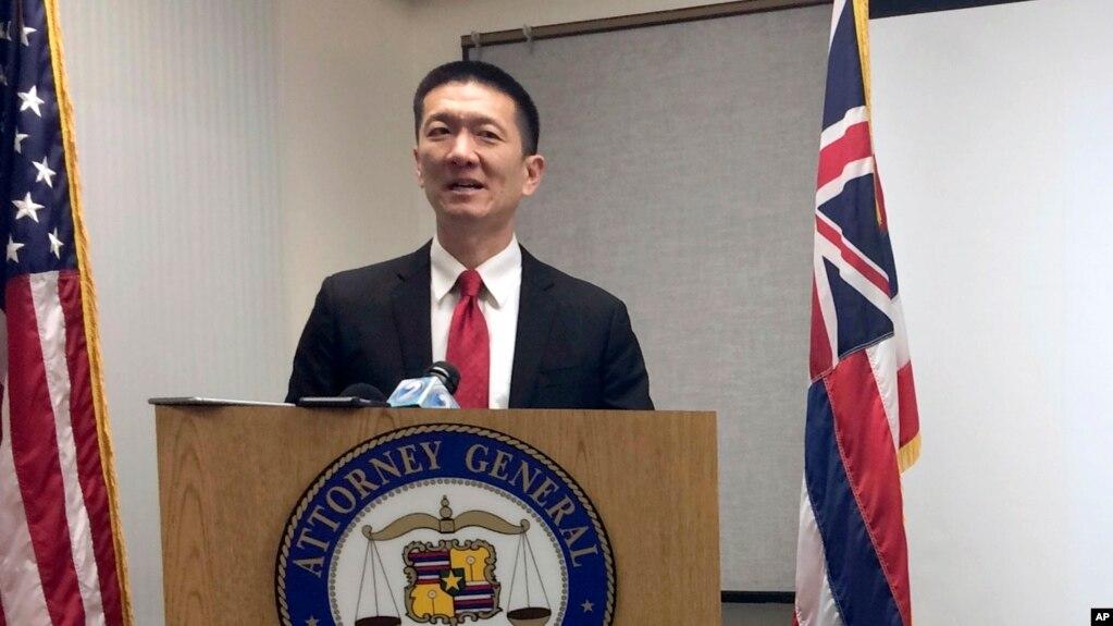 Tổng chưởng lý bang Hawaii ông Doug Chin.