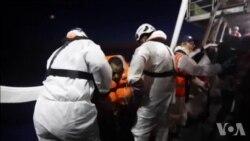 Plusieurs migrants sauvés en mer Méditerranée (vidéo)