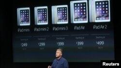 Los rumores son que se viene un iPad con pantalla más grande.
