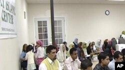 اسلامک انفارمیشن سینٹر: مذہب کے اصل پیغام کو اجاگر کرنے کی کوشش