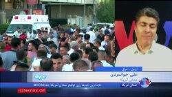 گزارش علی جوانمردی از تظاهرات در عراق