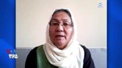 نسخه کامل گفتگوی سیامک دهقانپور با حبیبه سرابی، وزیر پیشین امور زنان افغانستان