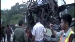 玻利維亞三日來巴士意外共 56 人死亡