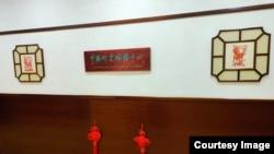 香港中大中國研究服務中心