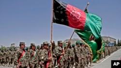Afghanistan No Turning Back
