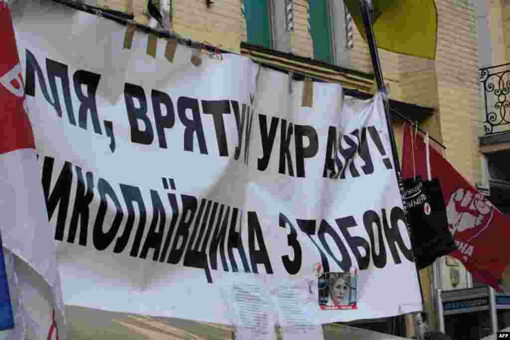 В палаточном лагере сторонников опального премьер-министра Юлии Тимошенко…