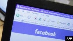 Studim: Përdoruesit e Facebook-ut më pak të lumtur