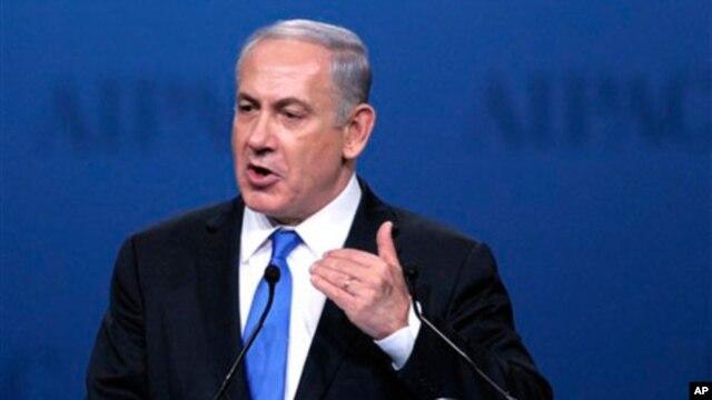 Thủ tướng Israel Benjamin Netanyahu phát biểu tại Ủy ban Công vụ Mỹ Israel (AIPAC) tại Washington, ngày 5/3/2012