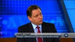 PayPal розмірковує про початок роботи в Україні - голова ACC Україна. Відео