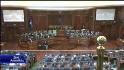 Parlamenti miraton MSA